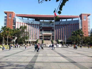 Jinan University's library and courtyard. Photo: Anne McNeilly